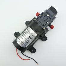 DC 12V 80W 5.5L/min High pressure  mini water pump price  - Automatic pressure switch type цена 2017