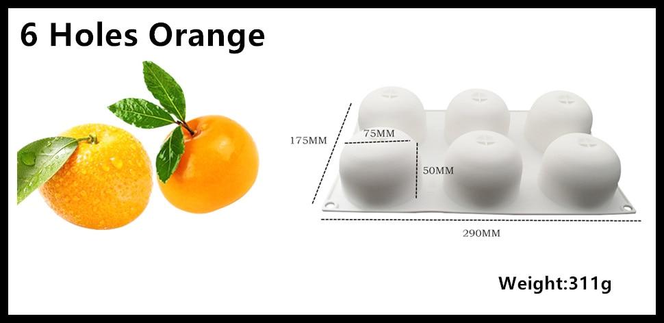 6连橘子详情页