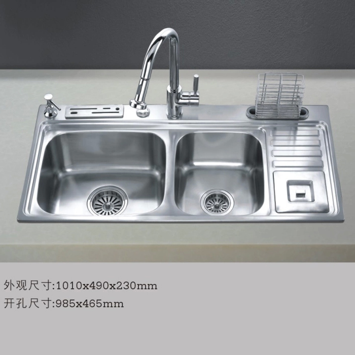 German Sinks - Home Design Ideas and Pictures