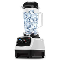 Ice Crushers crushed commercial power smoothies machine automatic shaved milk tea shop home broken juicer
