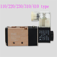 Pneumatic solenoid valve 4V210-310 410 220 230 110gold circuit board coil positive and sealing ring 800W times genuine guarantee