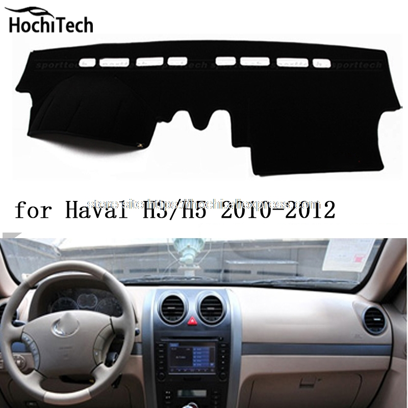 for haval Great wall H3 H5 2010 -2016 dashboard mat Protective pad Shade Cushion Photophobism Pad car styling accessories 4121400ak46xa great wall h5 fr combination lamp assy rh
