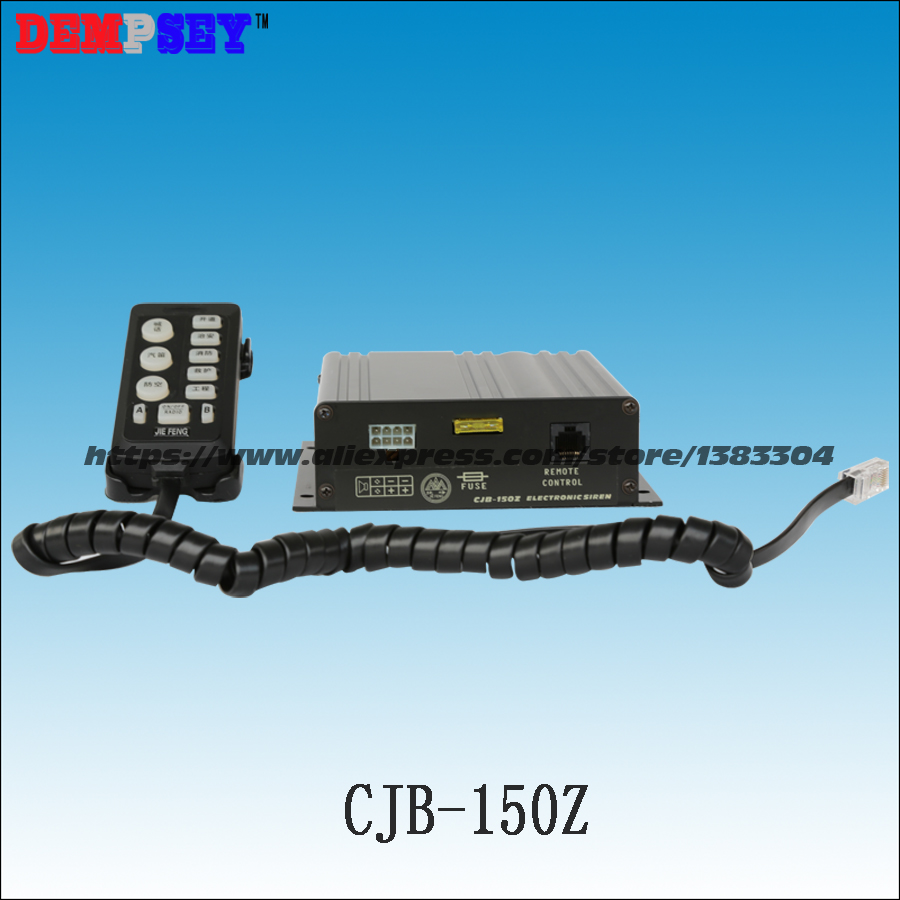 CJB-150Z DC12V Electronic Siren,police/ Car Siren,fire Engines/emergency/ Rescue Siren,with MIC/ 2 Light Switchs,Without Speaker