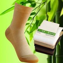 Марка мужчины summer горячей продажи классический бамбуковое волокно бизнес платье носки сплошной цвет хлопка сетки носки для мужчин оптовая