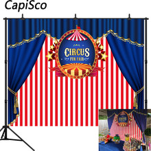 Capisco vinyl photography backdrop circus birthday tent stars party red blue background photocall fotografia photobooth(China)