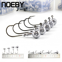 NOEBY 50PCS 30PCS 5G 7 5G 12G 15G New High Quality Jig Head Hook Jigs Bait