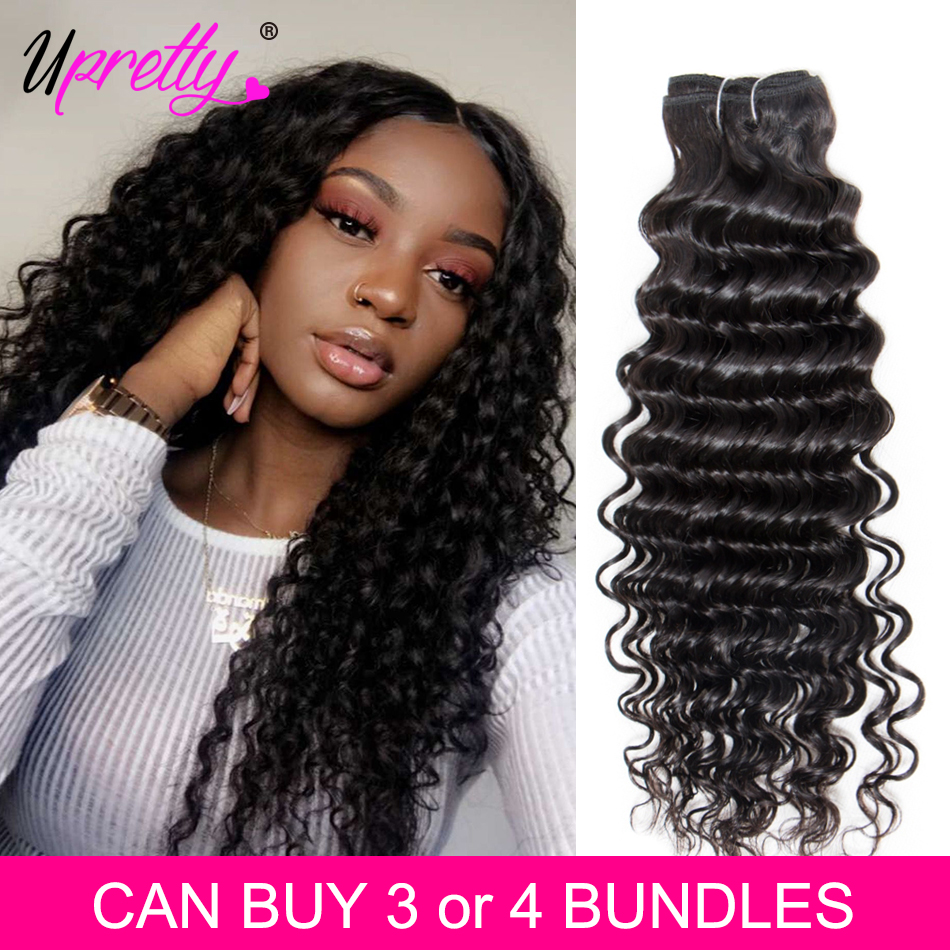 Upretty Brazilian Deep Wave 3 Bundles Human Hair Extensions Deep Curly Brazilian Hair Weave Bundles Can Buy 1/3/4 Bundles(China)