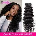 Upretty Brazilian Deep Wave 3 Bundles Human Hair Extensions Deep Curly Brazilian Hair Weave Bundles Can Buy 1/3/4 Bundles