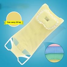 Mesh Sling Rack Shower Plate Baby Kid Bath Bed Soft Slip-Resistant Bath Net Baby Seat Bath  Netlike Bed Bath Mat Baby Shower