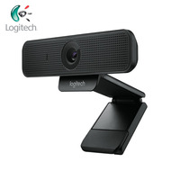 Logitech C925e 1080P HD Webcam Autofocus Full HD 1080P&HD 720P Camera with integrated privacy shade and Built in Mic