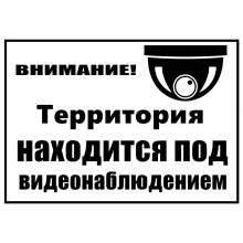 CK2639#14*20cm The territory is under video surveillance funny car sticker vinyl decal silver/black auto stickers for