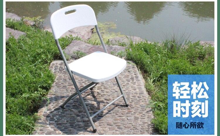 Hdpe conception simple en plastique chaise pliante portable chaise d'extérieur pour la conférence de formation portable pliant chaise d'ordinateur dans Chaises de plage de Meubles
