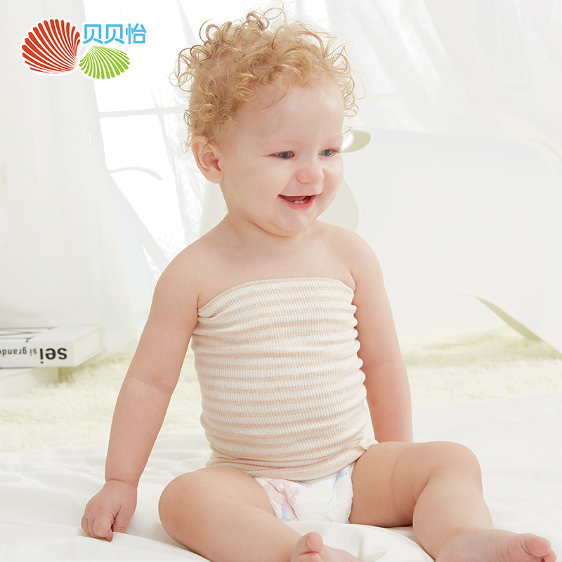 Cotton Soft Baby Nursing Belly Band Newborn Baby Umbilical Cord Care Navel Guard