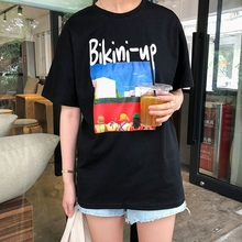 Women Summer Short Sleeve T-Shirt call me by your name Tops t shirt women bts shirt tshirt Bikini-up letter and paiting print недорого