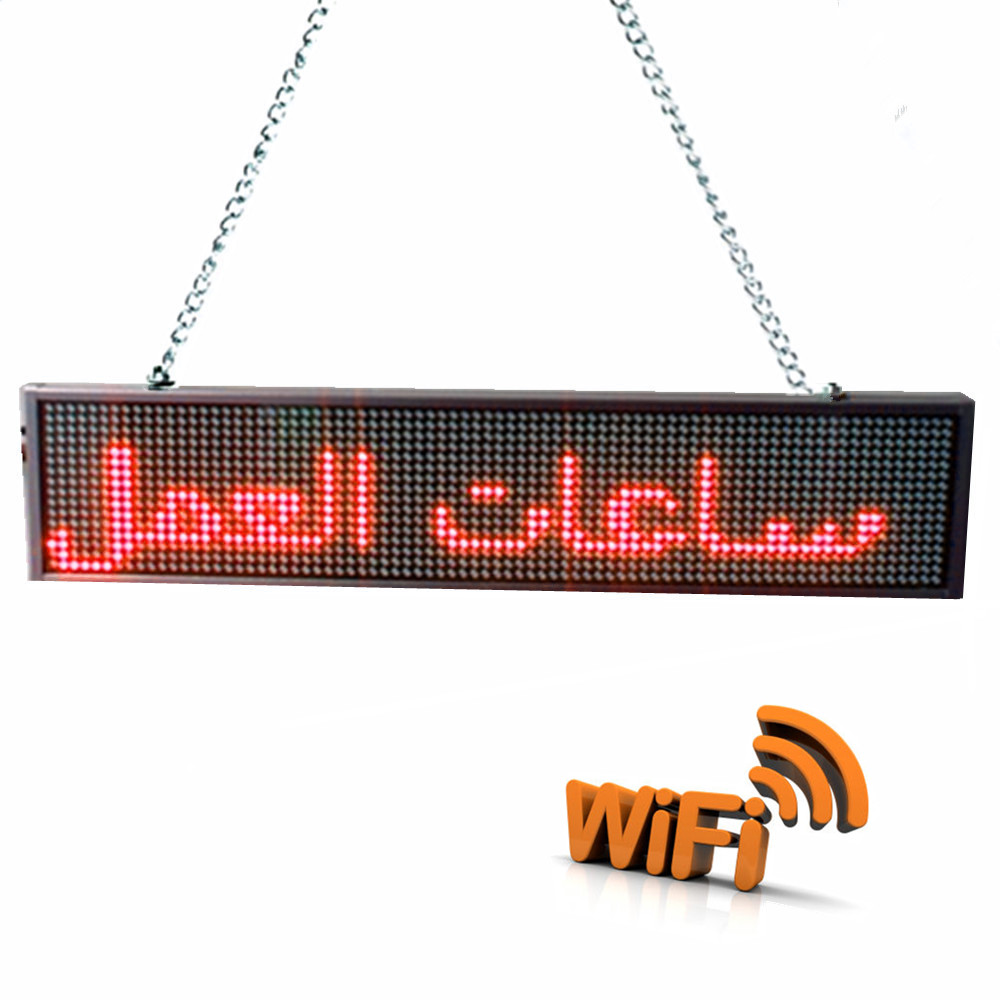 34cm P5 SMD Led Display Panel Indoor USB+Wifi Programmable Scrolling Message Storefront Business Display Board Show All Language