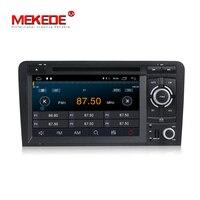 Бесплатная shipping2GB Оперативная память Android 7,1 радио автомобиля Android для Audi A3 2003 2004 2011 Автомобильный DVD радио мультимедиа для audi вариант TPMS DAB +