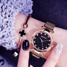 Fashion Women Watches 2019 Best Sell Starry Sky Watch Luxury Magnet Buckle Quartz Wrist Ladies Gift Clock