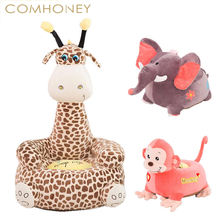 Baby Chair Bean Bag Cute Giraffe Feeding Chair Children Seat Sofa For Kids Sleeping Bed Baby Nest Puff Chair Beanbag Plush Toys(China)