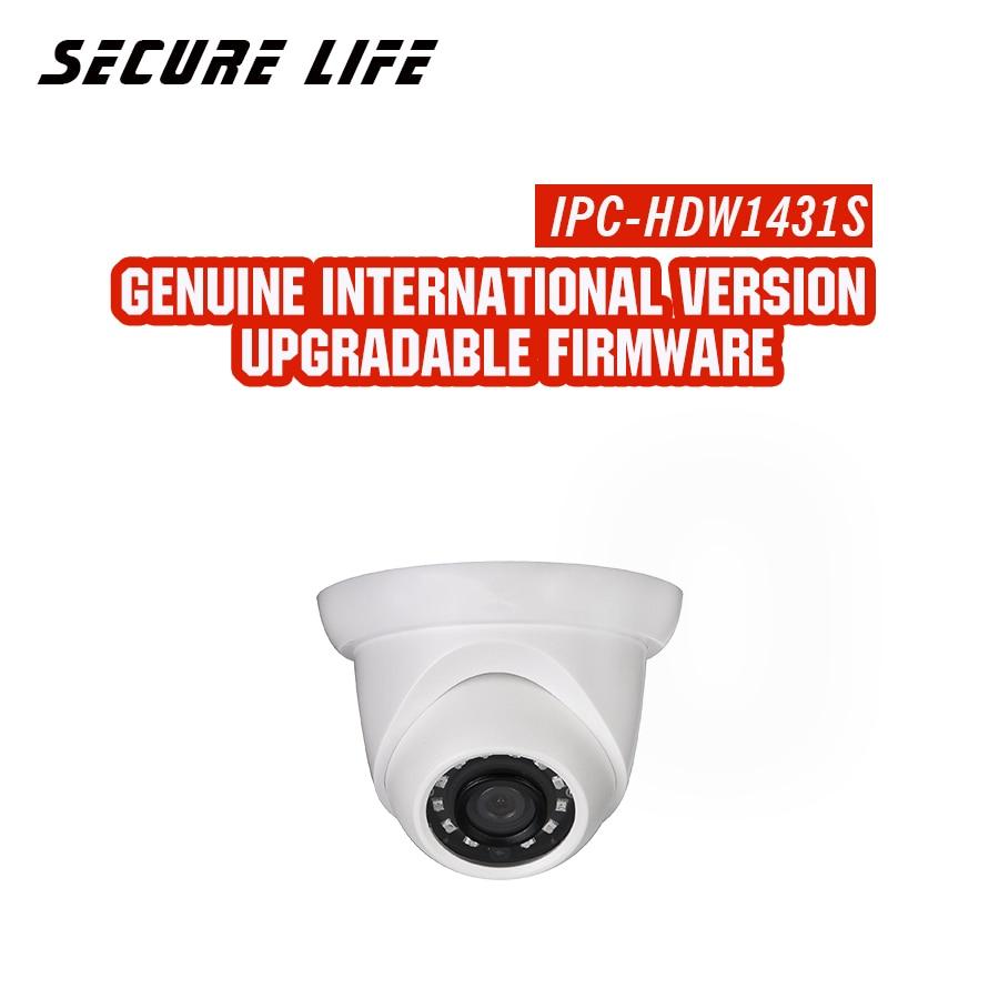 original English with logo IPC-HDW1431S 4MP WDR IR POE Eyeball turret CCTV Camera replace IPC-HDW1420S IP camera free shipping dahua cctv camera 4k 8mp wdr ir mini bullet network camera ip67 with poe without logo ipc hfw4831e se