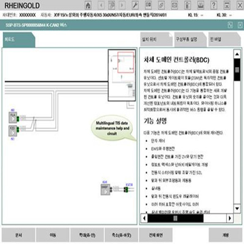 for bmw icom software hdd  (3)