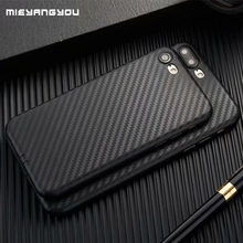 Carbon Fiber Case For iPhone XS Max X XR