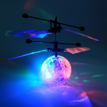 Colorful Luminous Toys Induction Flying Toy Flash Light Ball for Children
