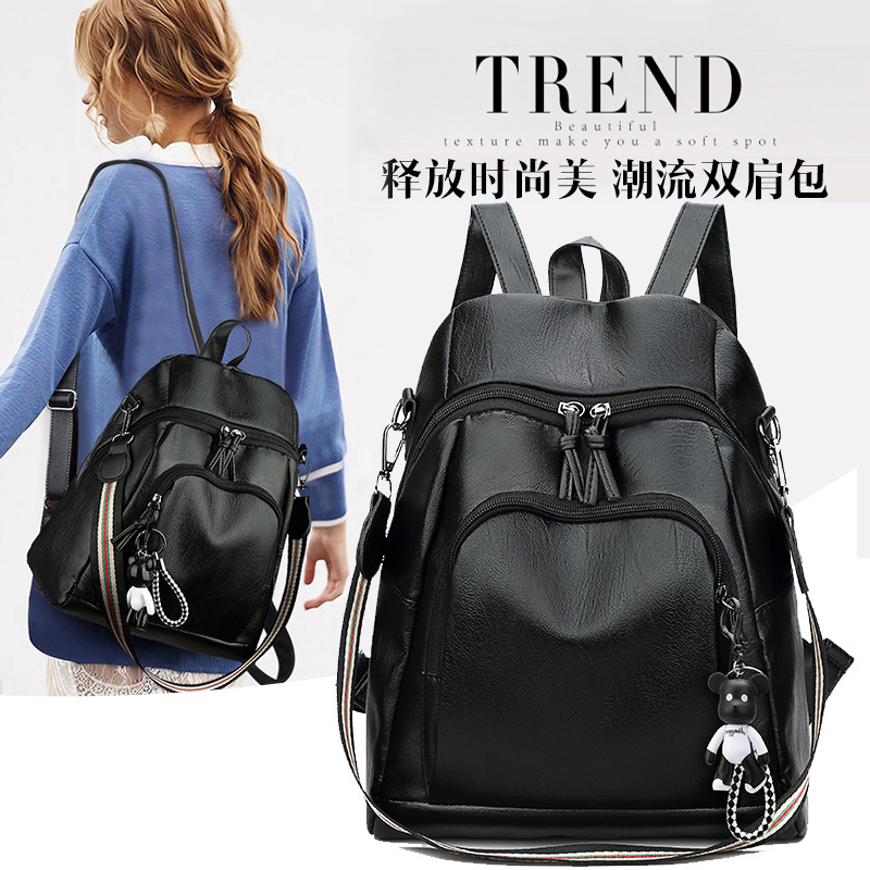 Gift pendant bag lady 2019 new Pu leisure shoulder bag lady fashionable Travel BackpackGift pendant bag lady 2019 new Pu leisure shoulder bag lady fashionable Travel Backpack