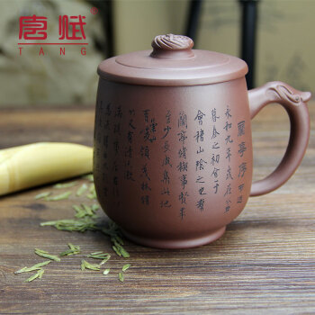 Chinese noble Teacup Yixing Large Size Purple Clay Tea Cup Grit Home Office Tea Set On hot Sale Drinkware With box business gift
