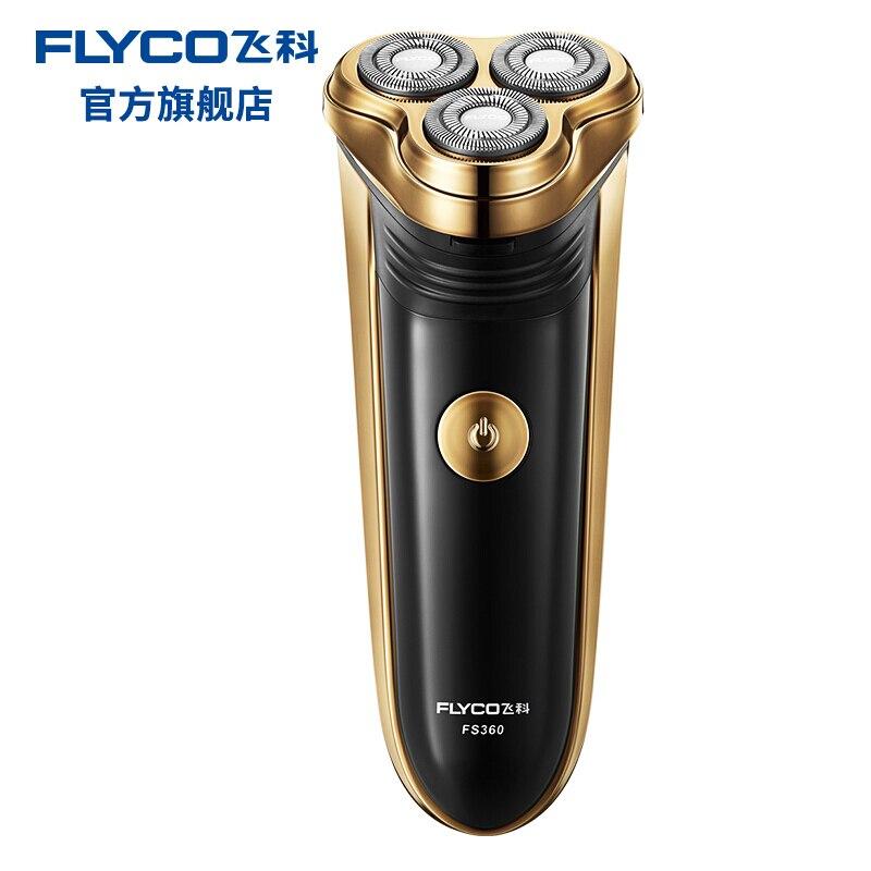 Rasoir électrique pour hommes rasoir électrique Afeitar Barbeador Eletrico rasoir à cheveux pour le visage rasoir à une lame