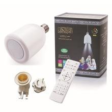 E27 קוראן מנורת הנורה אלחוטי Bluetooth רמקול מוסלמי קוראן מדקלם FM רדיו MP3 נגן שלט רחוק ניתן לעמעום LED אור הנורה