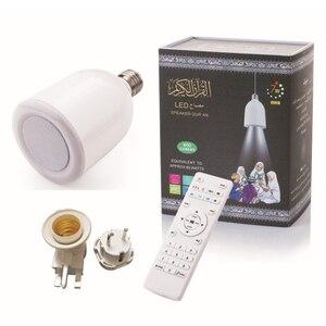 Image 1 - Kuran ı kerim LED ışık ampul kablosuz Bluetooth hoparlör uzaktan kumanda kısılabilir E27 müslüman kuran Reciter FM radyo TF MP3 müzik lamba ampulü