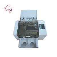 Автоматическая Бизнес A4 Бумага карты резки картонорезальные спецификации электрический Бумага для резки, Бумагорезальные машины 1 шт.