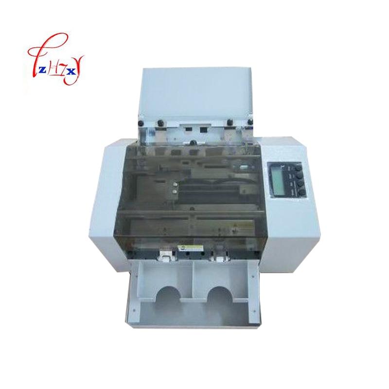 Automatische Business A4 Papier Karte schneidemaschine Cutter ...