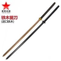 Wooden Miao Dao Cosplay Wushu Swords Hardwood MiaoDao Tang sword flow Kendo iaido sword martial arts practice