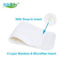 {AnAnBaby} 5 шт бамбука и микрофибры Вставки Многоразовые вставка с оснасткой в для ребенка ткань пеленки младенцев подгузник вставляет Размеры: 14x35 см