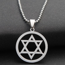 Stainless Steel Magen David Rock Star Circle Necklace Israel Jewish Judaism Hebrew Passover Hanukkah Mitzvah Triangles Necklaces недорого
