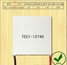 6262 réfrigération plaque 12740 boutique haute puissance 12 V 1000 ouvert température différence semiconductor réfrigération puce TEC1-12740