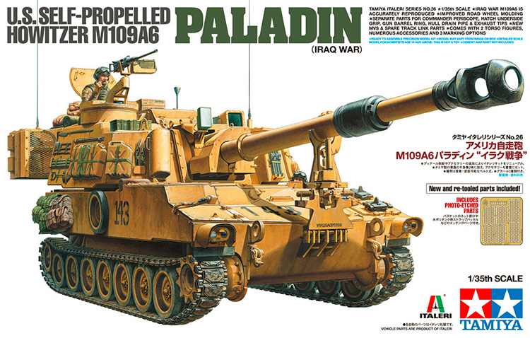 1/35 SCALE U.S. SELF-PROPELLED HOWITZE M109A6 PALADIN (IRAQ WAR) 37026 шторы тканевые iraq ga