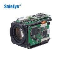Free shipping SONY FCB IX11A & FCB IX11AP Colour Aerial Mini camera Movement BLOCK
