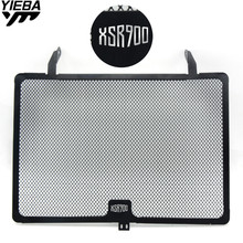 XSR900  Motorcycle Motorbike Aluminium Radiator Side Guard Grill Grille Cover Protector For YAMAHA XSR 900 2016 2017
