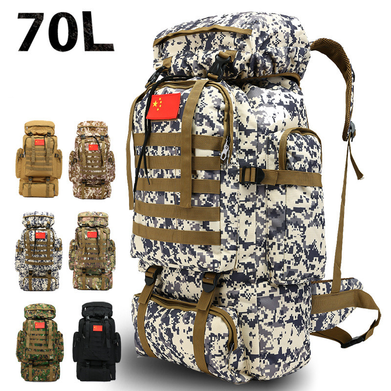 Naturebell 70L Large Capacity Outdoor Mountaineering Bag Camouflage Backpack Military Training Camping Luggage Backpack
