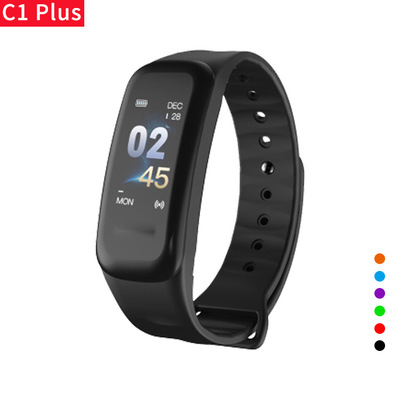 C1 Smart Bracelet fitness bracelet Dynamics Color Screen Waterproof Activity Heart Rate Monitor Blood Pressure Measurement-in Smart Wristbands from Consumer Electronics