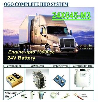 OGO Complete HHO system X645-M3 intelligent PWM controller CE&FCC MAF/MAP enhancer upto 13000CC