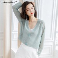 Baishanglinna Knitted Cardigan Sweater 2019 Summer Women Simple Solid Straight Bottom Wearing Sweater Fashion Cardigan Female