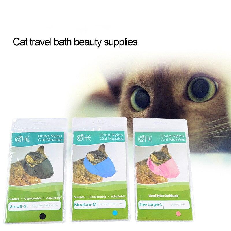 New Pet Cat Eye Mask