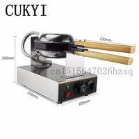 CUKYI Electric Waffle Pan Muffin Machine Eggette Wafer Waffle Egg Makers Kitchen Machine Applicance 110v 220v