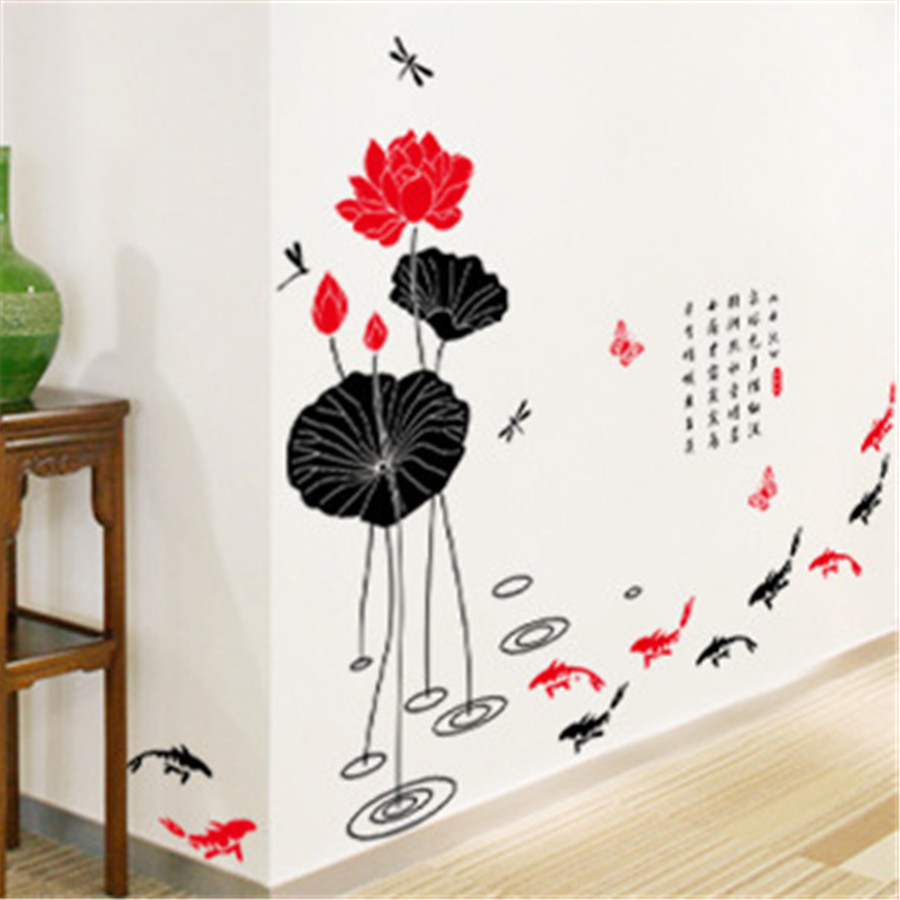 2016 Creative Diy Home Decor Wall Sticker Chinese Lotus Fish Wall