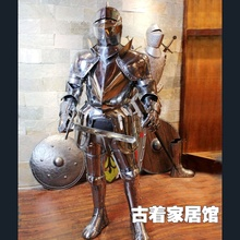 Can the reality cos armor / European medieval knights armor suit / stage props and performances of the bar