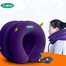 Подушка для шеи надувная воздушная Шейная Шея тяга поддержка шеи мягкая Скоба устройство для головной боли голова Спина Плечо боль в шее