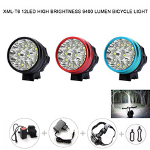Rechargeable battery 5200mAh 40000 Lumen 12 * T6 LEDs lamp headlight bike bicycle cycling light outdoor night in camping